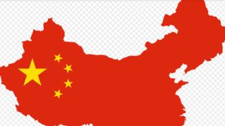 Разочарование в Китай заради оттеглянето на САЩ от Съвета за човешките права