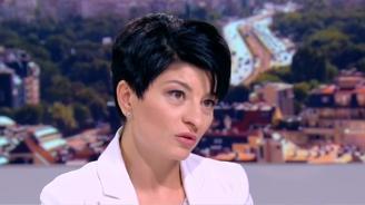 Десислава Атанасова: Мотивите на БСП за вота на недоверие говорят за пълната липса на професионалисти в редиците им
