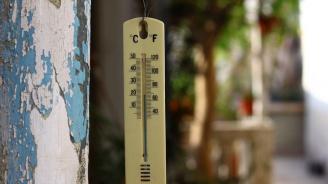 Метеоролозите излизат на протест