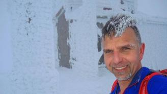 Организират церемония в памет на Боян Петров