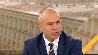 Свиленски: МВР - почти фалирала охранителна фирма