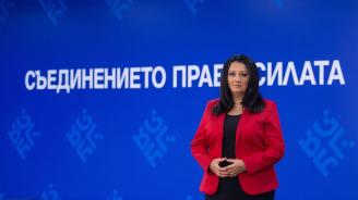 Министър Павлова: Успешно приключва мисията Българско председателство