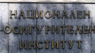 НОИ и НАП ще консултират българите в Испания