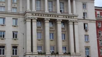 Събра се Съветът по сигурност към Министерския съвет