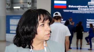 София е домакин на петата среща на групата за междусистемно свързване в Централна и Югоизточна Европа CESEC