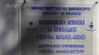 НАП-Враца продава товарен автомобил