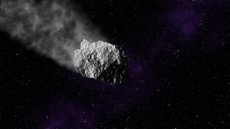 САЩ засилват мерките за защита на Земята от астероиди