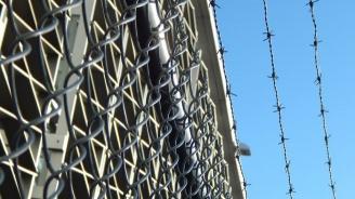 Ето го избягалия затворник от ловешкия затвор (снимки)