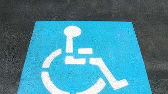 Конфликт за паркомясто между инвалид и млада жена предизвика вълна от възмущение в социалните мрежи