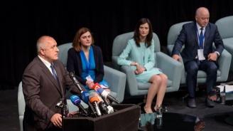 Еврокомисарят Мария Габриел и премиерът Бойко Борисов откриват в София Цифрова асамблея 2018