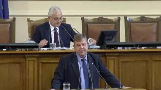 Каракачанов: В България място за нелегална миграция няма (видео)