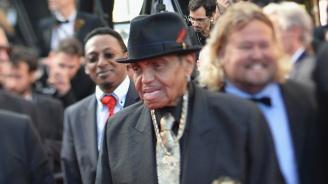 Медия: Бащата на Майкъл Джексън е на смъртния си одър