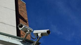 Кюстендил дава 55 000 лева за нови камери за видеонаблюдение