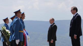 Сърбия утроява средствата за медиите на роден език на българското национално малцинство