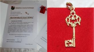 Дават златен ключ на отличници в Панагюрище