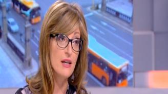 Екатерина Захариева: Целта на България е Македония да признае, че сме имали обща история