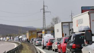 Интензивен трафик за леки автомобили на граничен пункт