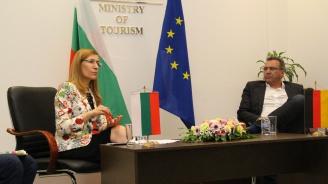 Министър Ангелкова представи приоритетите и стратегията в туризма пред представители на Християндемократическия съюз от региона на Щутгарт