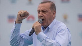 Реджеп Ердоган: Аз и Владимир Путин сме най-опитните политици в Общото събрание на ООН