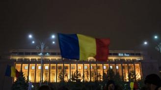 Затягат мерките за достъп до парламента в Румъния