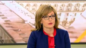 Захариева: Темата за мигрантите винаги ще изскача като разделителна линия в ЕС