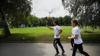 С щафетно бягане студенти от НСА отбелязаха Деня на българския олимпиец (снимки)