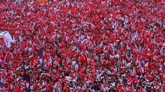Напрежение в Турция в навечерието на вота