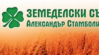 """Земеделците на Спас Панчев напускат Коалиция """"БСП за България"""""""