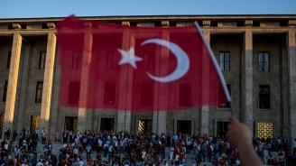 Президентски и парламентарни избори в Турция