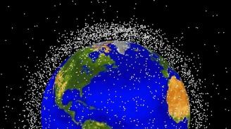 Сблъсъци на спътници с космически боклук ще има веднъж на всеки 5-9 години