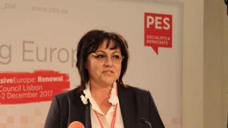 Нинова: За Борисов мигрантите са средство за подобряване на демографията ни