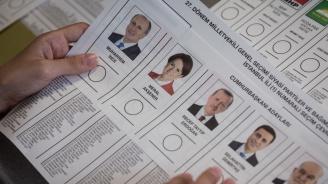 80-милионна Турция затаи дъх в очакване на първите резултати от изборите