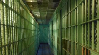 13 години и 4 месеца затвор за мъж, пребил гаджето си до смърт и седнал да си допие