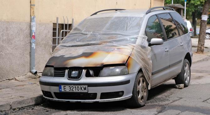 Опожариха умишлено автомобил в Благоевград