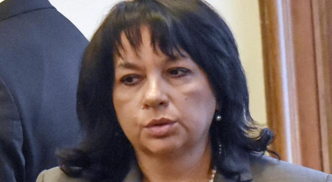 Министър Петкова:  Интерконекторът България - Гърция ще заработи до края на 2020 г.