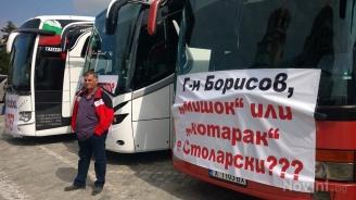 "Автобусните превозвачи питат ""мишок"" или ""котарак"" е Столарски (снимки)"