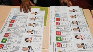 Как гласуваха турците в България