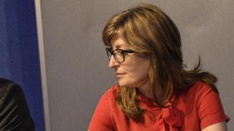 Захариева благодари на Могерини за подкрепата по време на европредседателството