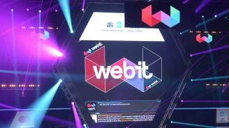 Webit раздаде годишните си награди на бляскава церемония