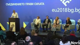 Екатерина Захариева: Нека се събудим, сега ни е нужен разум (видео)