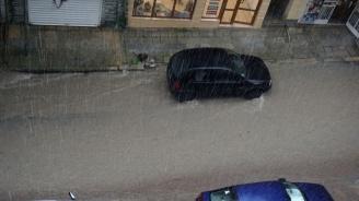 Пороен дъжд наводни Сливен