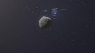 Японска сонда достигна космическия диамант (видео)