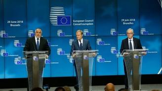 Бойко Борисов: Не допуснахме грешки и направихме едно добро председателство (видео)