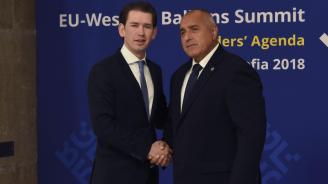Борисов предава председателството на Съвета на ЕС на Австрия