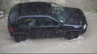 Пороен дъжд се изсипа над Плевен
