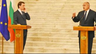 Борисов предава официално европредседателството на Курц