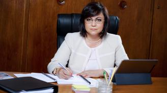 Корнелия Нинова ще участва в симпозиум на лидери на мнение от цял свят