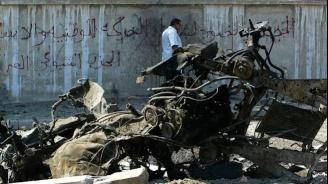 Кола бомба уби един и рани най-малко 20 души в Ирак