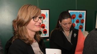 Министър Захариева пристигна на официално посещение в Германия