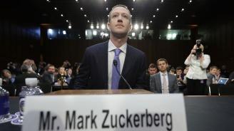 Марк Зукърбърг вече е трети по богатство в света